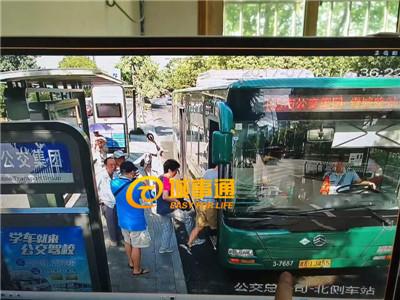 QQ图片20170718190244.jpg