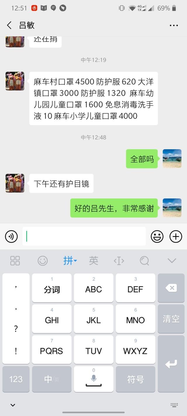 中国拍的一级特级毛片