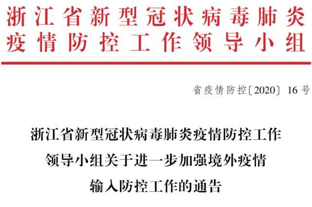 辽宁两名省管干部严重违纪违法被开除党籍、政务撤职